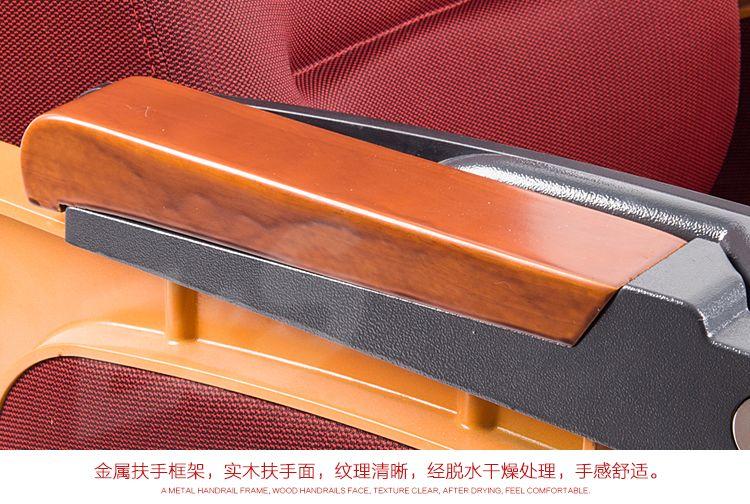 产品编号: es-6750  产品名称: 礼堂椅/排椅/剧院椅/影院椅  可选